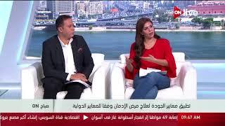 استشارى علم نفس: المجتمع يقلد مشاهد الإدمان فى الدراما.. فيديو