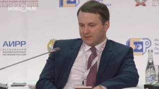 Максим Орешкин о налоговой нагрузке и теневой экономике
