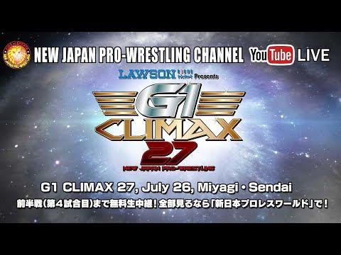 【LIVE】G1 CLIMAX 27, July 26, Miyagi・Sendai Sunplaza Hall