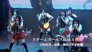 【2016年10月21日】仮面女子・スチームガールズ(神谷えりな、黒瀬サラ...