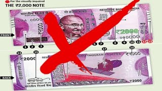 nakli note of new rs 2000 found in chikmagalur karnataka hungama