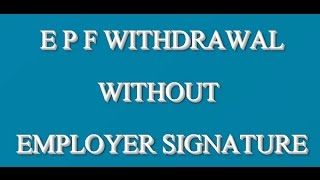 how to withdraw pf amount without any employer signature