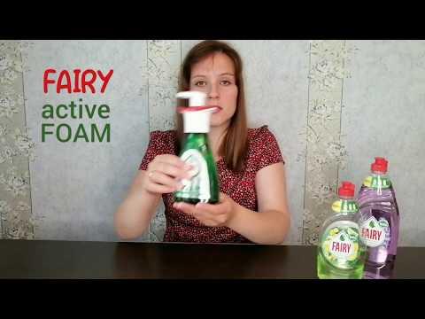Новинка! ПЕНКА для мытья посуды от Fairy. Fairy Active Foam.