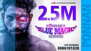 Ponnan perigode shinkarimelam @ MAMAGAM 2 Special stage show