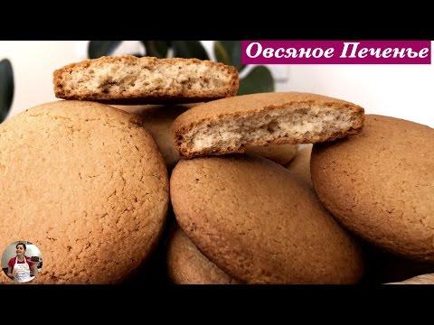 Песочное печенье, рецепты с фото на : 334