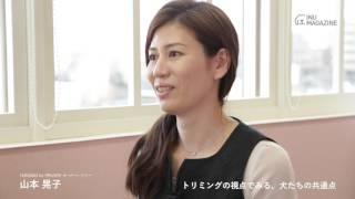 日本のペットマーケットで育った洗練されたドッグアパレルやグッズブラ...