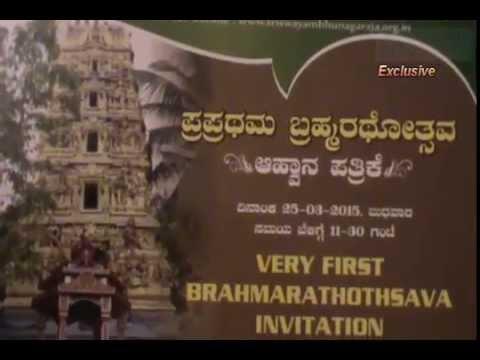 Sri Swayambhu Nagaraja Balasubramanya Swamy Temple Trust