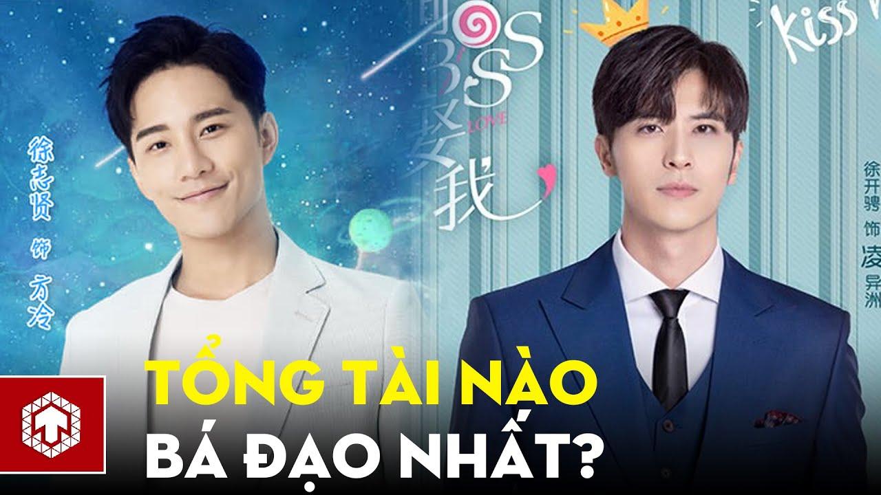 Top 10 vị tổng tài bá đạo nhất trong phim truyền hình Trung Quốc | Ten Asia