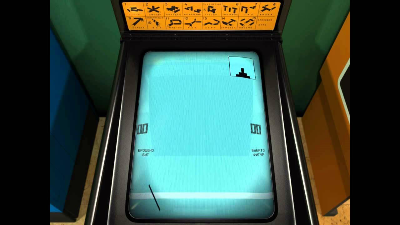 Скачать игровые автоматы gsm онлайн игра король покера 2