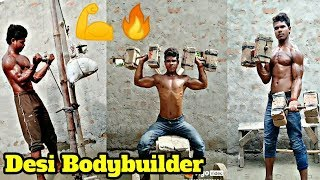 Super Desi Village Bodybuilder | Desi Style GYM Workout | Desi Motivational GYM Workout .