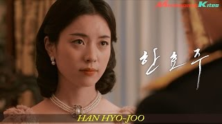 Video TRAILER - Love Lies ( Haeuhhwa ) Engsub - Han Hyo Joo Movie 2016 download MP3, 3GP, MP4, WEBM, AVI, FLV April 2018