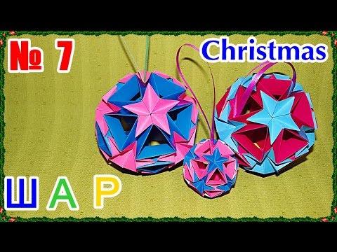 Новогодние поделки модульное оригами новогодние