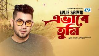 Evabe Tumi By Tanjib Sarowar | Bangla Hit Songs 2016