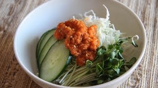 Carrot Ginger Dressing Recipe - Japanese Cooking 101