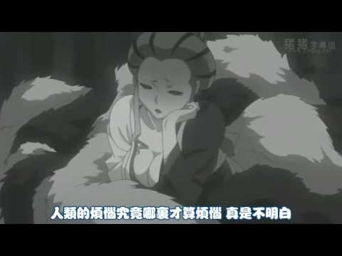 Kekkaishi結界師-黑芒樓結局.WMV - YouTube