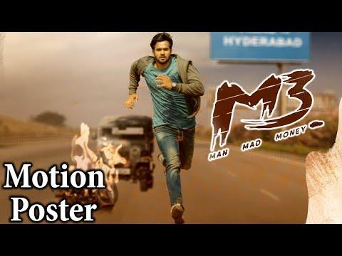 M3 (Man Mad Money) Movie Motion Poster | Ramakrishna Thota, Surya Sreenivas | Silver Screen