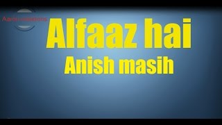 Alfaaz hai- Hindi christian song latest[LYRICS]