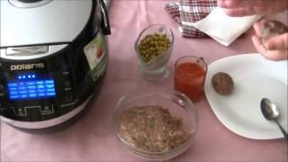 рецепты в мультварке зразы мясные в мультиварке