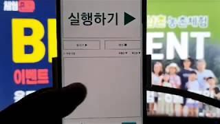 [체험존] 큰삼촌농촌체험 차 이벤트 결과발표