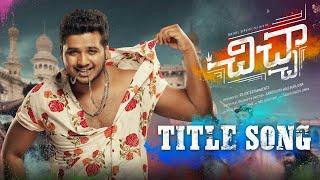 Chichha Movie Title Song - Rahul Sipligunj    Mallik Kandukuri    Vengi