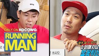 Yang Se Chan vs HaHa, Write Down the Word of Kitchen Towel! [Running Man Ep 421]
