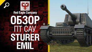 ПТ САУ Sturer Emil - обзор от Red Eagle Company [World of Tanks]