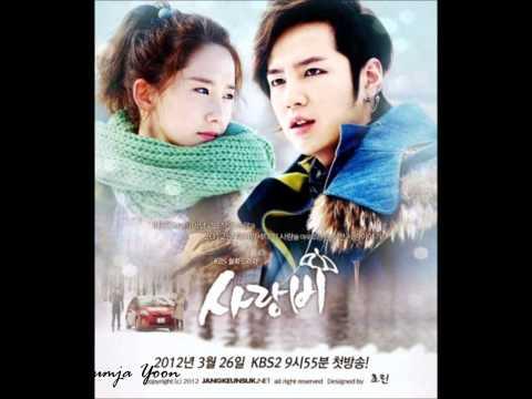 Na Yoon Kwon - Like Love Rain (Ringtone)