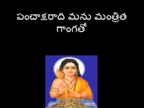 Subrahmanyashtakam Stotram Telugu - YouTube.flv
