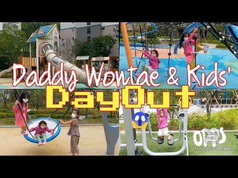 daddy-&-kids'-dayout-|-my-kopinoy-(korfil)-kids-playing-with-korean-friends-|-arnz-weblogs