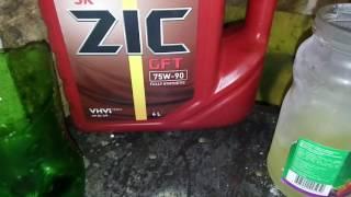 Масло ZIC 75w90 в мороз -35