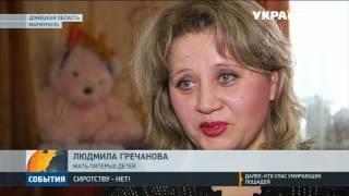 Благодаря порталу  Сиротству   нет!  Фонда Рината Ахметова почти девять тысяч детей нашли родителей