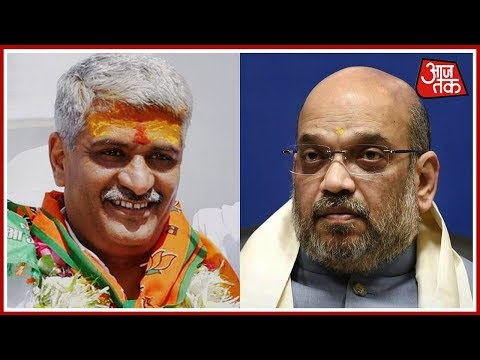 Union Minister's Son Asks Amit Shah To Appoint Gajendra Singh Shekhawat As BJP Rajasthan President