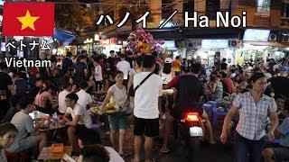 ベトナム旅2019その19 ハノイのナイトマーケット散歩してビール飲んで楽しい【無職旅/旅行記】