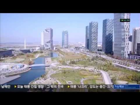 Songdo (incheon), Korea