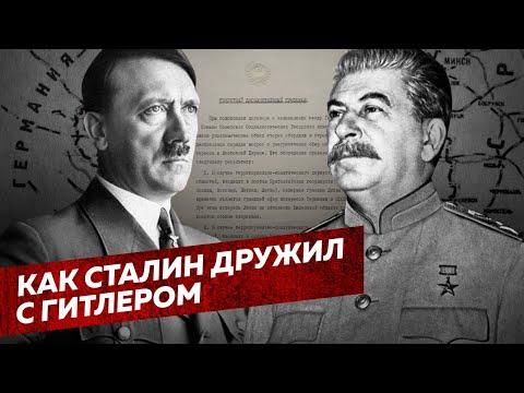 Пакт о ненападении: чья это победа? / Редакция