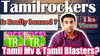 How Tamilrockers works? | Tamilrockers latest news | What is Torrent? I Tamilrockers banned really ?