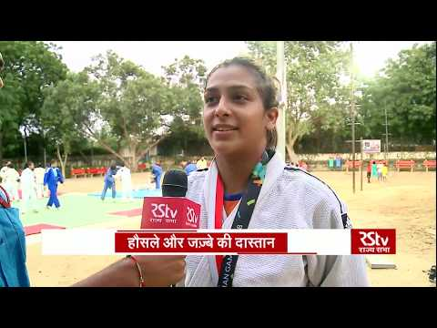 Exclusive Interview With Pincky Balhara, India's First Asian Games Silver Medal Winner In Kurash