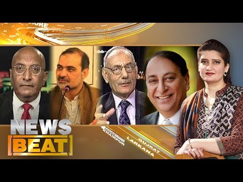 News Beat - Paras Jahanzeb - SAMAA TV - 26 Aug 2017