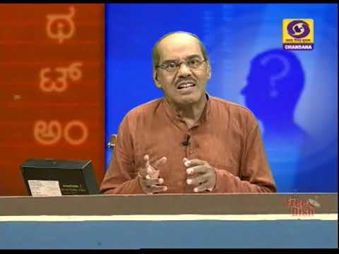 Thatt Anta Heli | Kannada Quiz Show | 07-05-2019 | DD Chandana