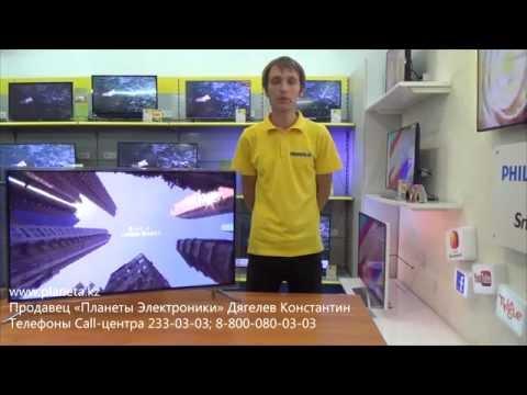 Настройка интернета, 3D и интерфейса в 6-ой серии телевизора SAMSUNG