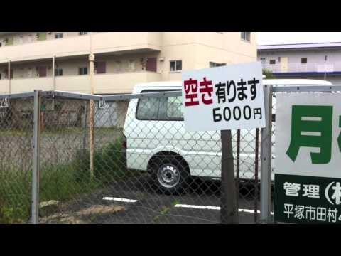 Suburban Hiratsuka, Kanagawa prefecture