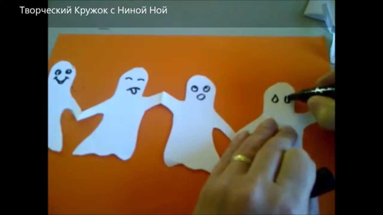 Поделки к хеллоуину своими руками из бумаги фото 156