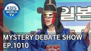 Mystery debate show | 복면까왕 [Gag Concert / 2019.08.17]