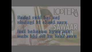 Sawar loo (lootera) karaoke with lyrics