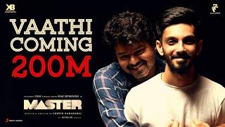 Vaathi Coming 200 Million - Master | Anirudh Ravichander | Thalapathy Vijay Thumb