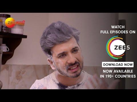 Mazhya Navryachi Bayko | Webisode | Jan 18, 2019 | Zee Marathi