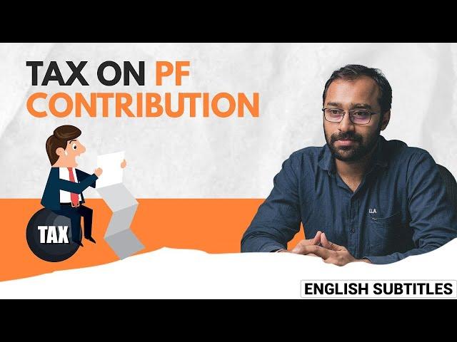 Tax on PF Rules #Shorts