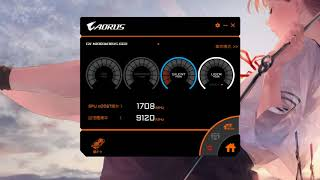 Aorus Graphics Engine F1 34 一直修不好的bug From Youtube - The