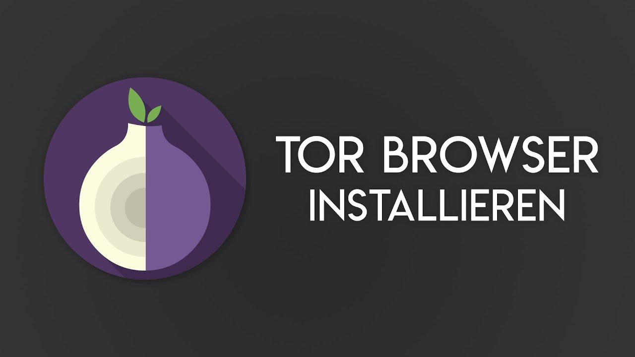 Browser deutsch