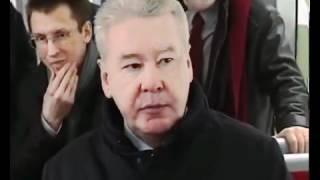 Собянин и скоростной трамвай Москвы будущего